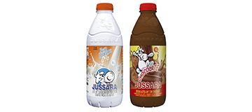 Zero Lactose e Achocolatado agora com novas embalagens